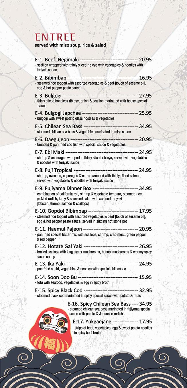 menu_entrees01